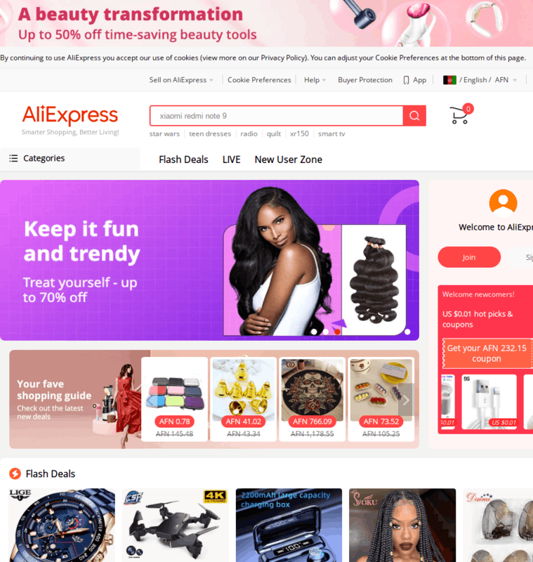 Aliexpress Thinkgeek Alternative